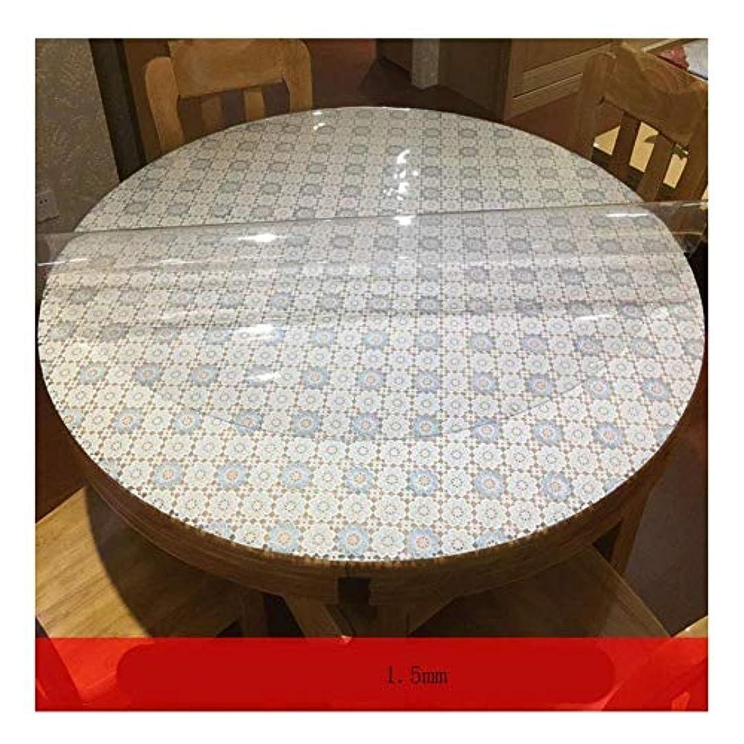 複雑でない並外れて新聞HXLG テーブルクロス テーブルクロスキッチンPVCオイルプルーフ防水防汚ラウンドテーブルクロス (Color : B, Size : Round-130cm)