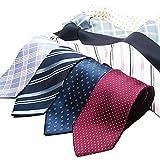 (ネップ)NEP ネクタイ セット 8本組