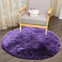 inverleeソフト人工シープスキンラグ椅子カバー人工ウール暖かいHairyカーペットSeatホーム装飾 30x30CM