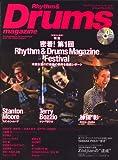 リズム&ドラム・マガジン (Rhythm & Drums magazine) 2009年 4月号(CD付き)