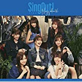 Sing Out! (TYPE-D)(特典なし)