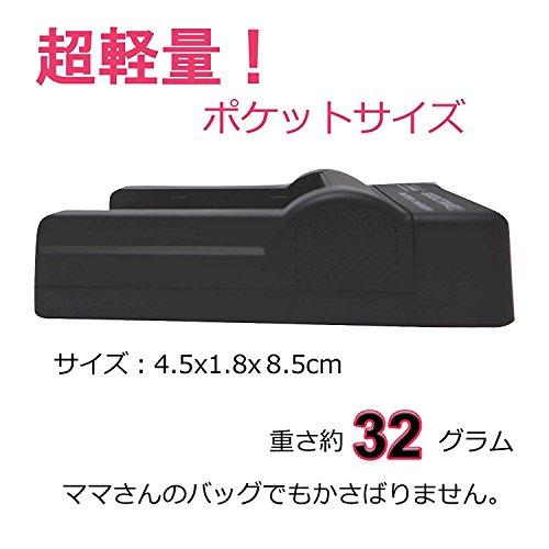 日本ビクター Victor BN-VG121 BN-VG129 BN-VG107 BN-VG108 BN-VG109 完全互換リチウムイオンバッテリー2個 純正充電器及びカメラ本体で充電可能...