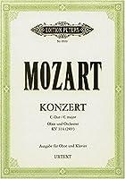 モーツァルト: オーボエ協奏曲 ハ長調 (フルート協奏曲 第2番 KV 314に基づく)/ペータース社/オーボエとピアノ