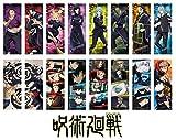 「呪術廻戦」ポス×ポスコレクション vol.2(BOX)