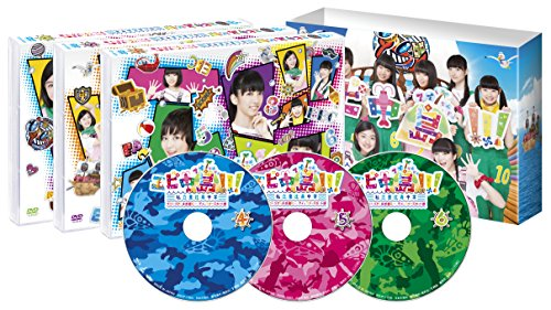 エビ中島!!!2~モラトリアムは永遠に…ディレクターズカット版~ DVD‐BOX2
