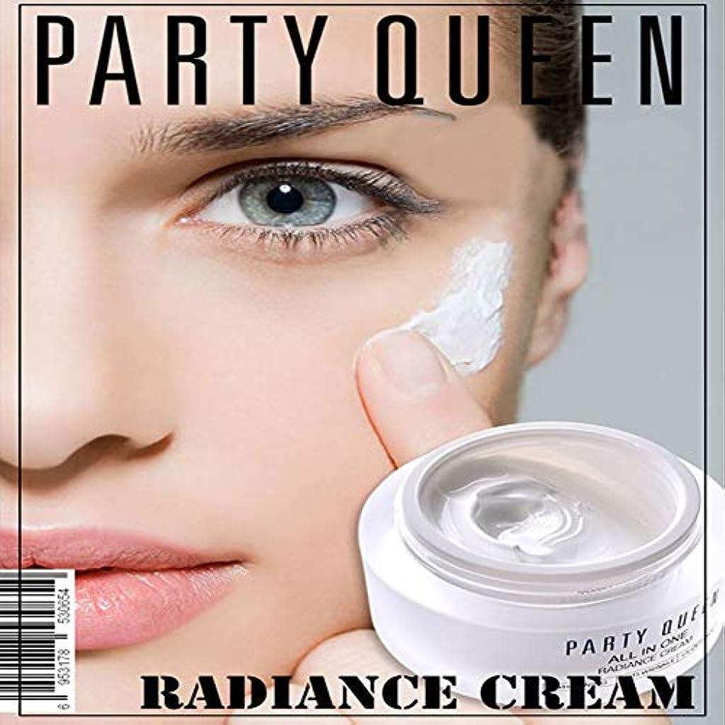 オンス永久に勉強するクリーム ホワイトニング 保湿 肌の色を明るく UVカット スキントーンアップクリーム マルチエフェクト Cutelove