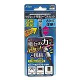 PSVita2000/PS4コントローラー/スマートフォン用マグネット充電ケーブルセット【MAG...