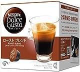 ネスカフェ ドルチェグスト専用カプセル ローストブレンド(ルンゴインテンソ) 16杯分