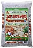 朝日工業 ねぎ・玉ねぎの肥料(大袋) 10kg
