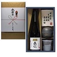 芋焼酎 喜六 (百年の孤独製造蔵) + 美濃焼椀+ 酒肴椀セット 25度 720ml ギフト プレゼント おめでとうございます(シール)