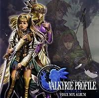 Sylmeria Voice Mix Album by Game Music (2006-08-23)