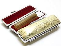 「シープホーン(羊角)印鑑13.5mm×60mmニューカラークロコケース(ゴールド)付き」 縦彫り 篆書体