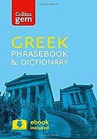 Collins Gem Greek Phrasebook & Dictionary【洋書】 [並行輸入品]