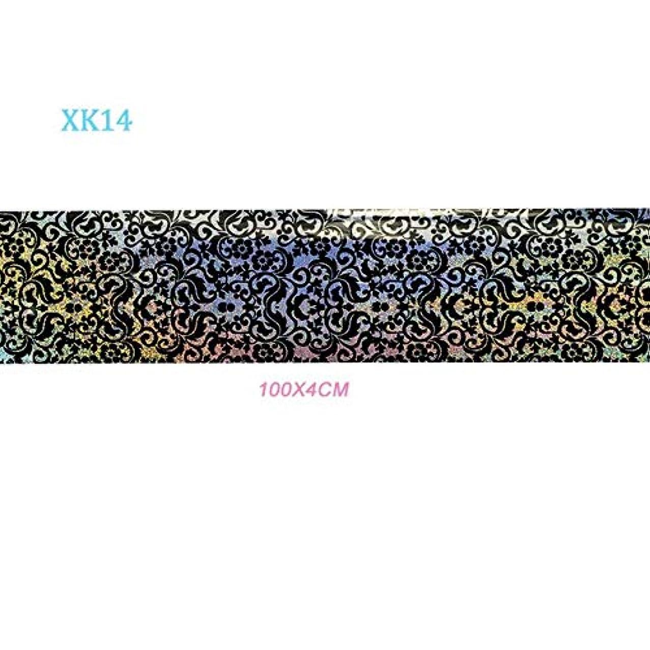 静かなブーム生物学SUKTI&XIAO ネイルステッカー 1ピース100×4センチメートル黒レース花ネイルアート転送箔ステッカーデカール接着剤マニキュア装飾Diyのヒントツール