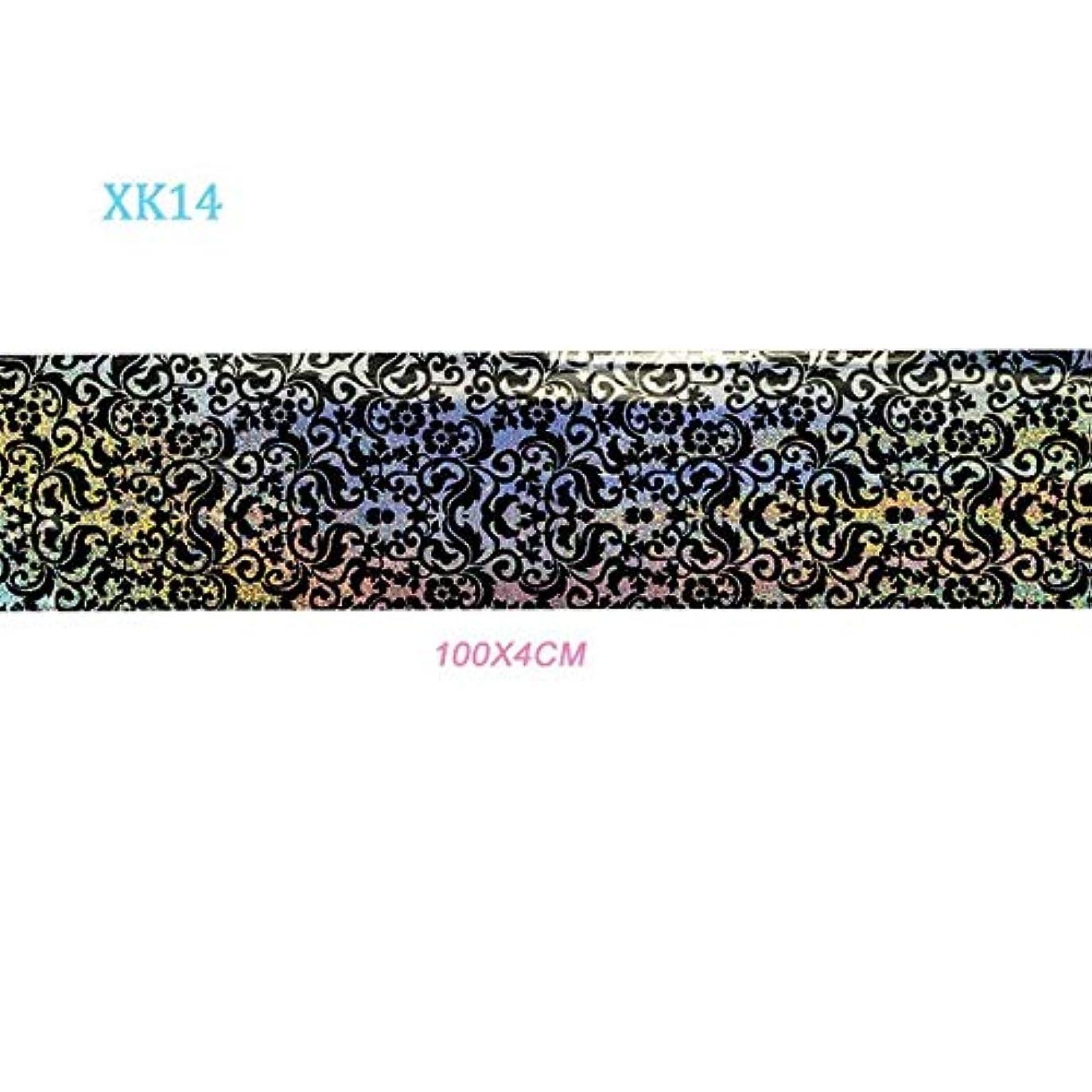 慣性線形現像SUKTI&XIAO ネイルステッカー 1ピース100×4センチメートル黒レース花ネイルアート転送箔ステッカーデカール接着剤マニキュア装飾Diyのヒントツール