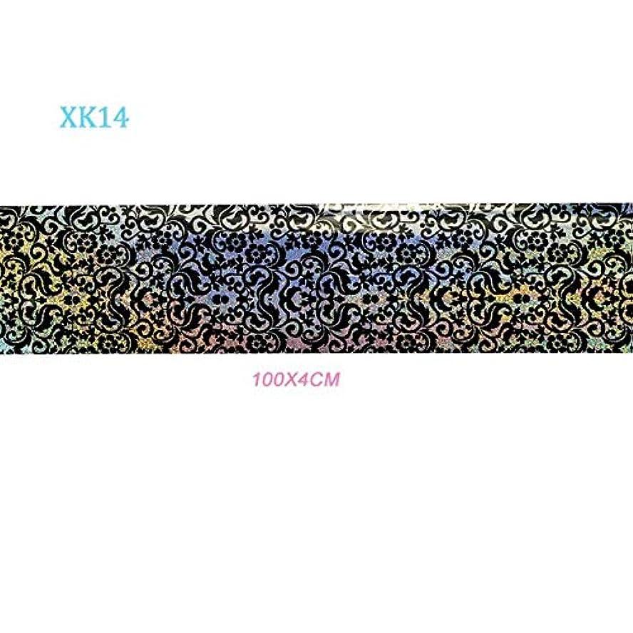 任意水没なめるSUKTI&XIAO ネイルステッカー 1ピース100×4センチメートル黒レース花ネイルアート転送箔ステッカーデカール接着剤マニキュア装飾Diyのヒントツール