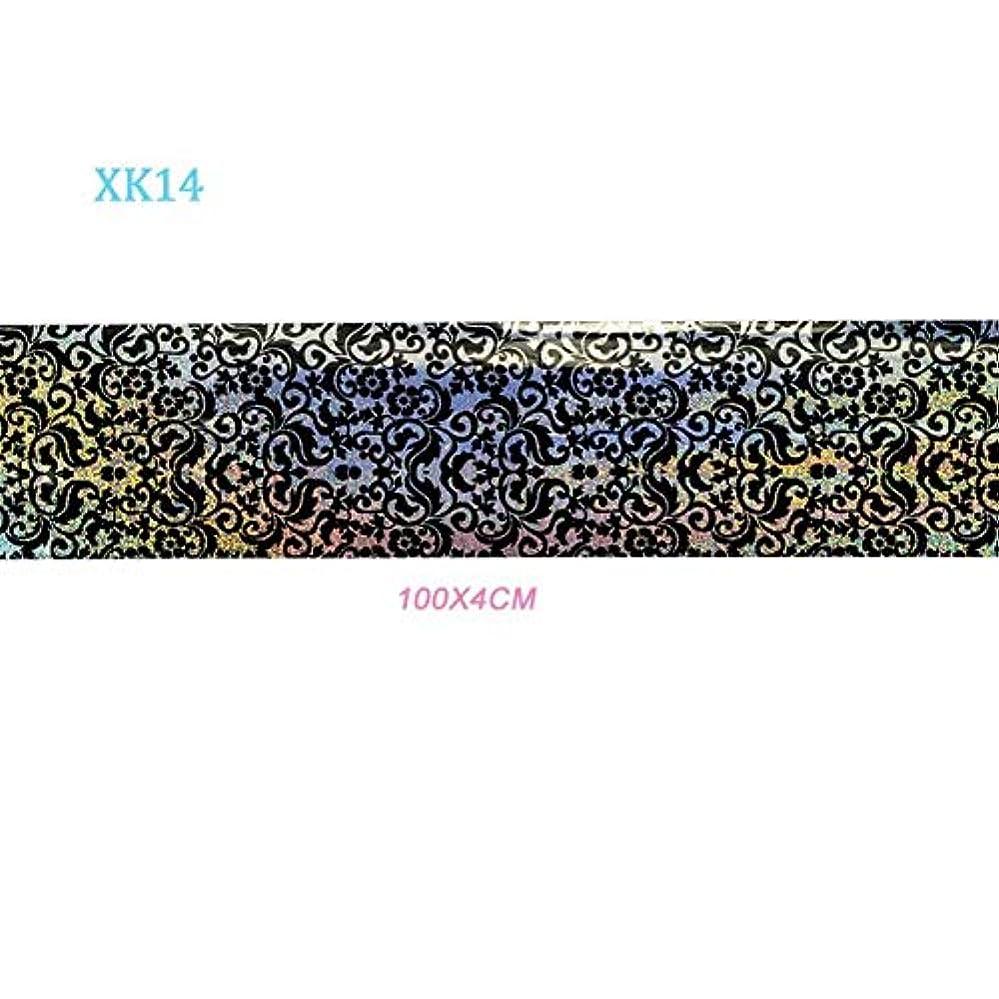 勇気のある研究同種のSUKTI&XIAO ネイルステッカー 1ピース100×4センチメートル黒レース花ネイルアート転送箔ステッカーデカール接着剤マニキュア装飾Diyのヒントツール