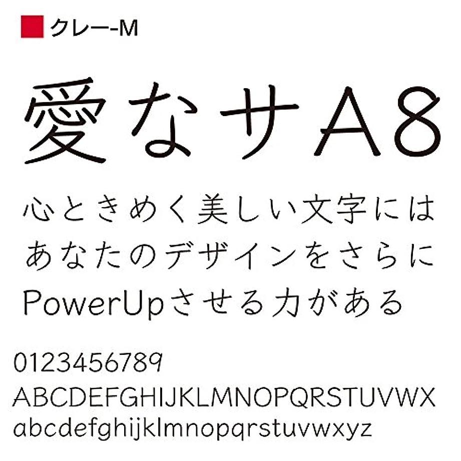 OpenType クレー Pro-M for Win [ダウンロード]