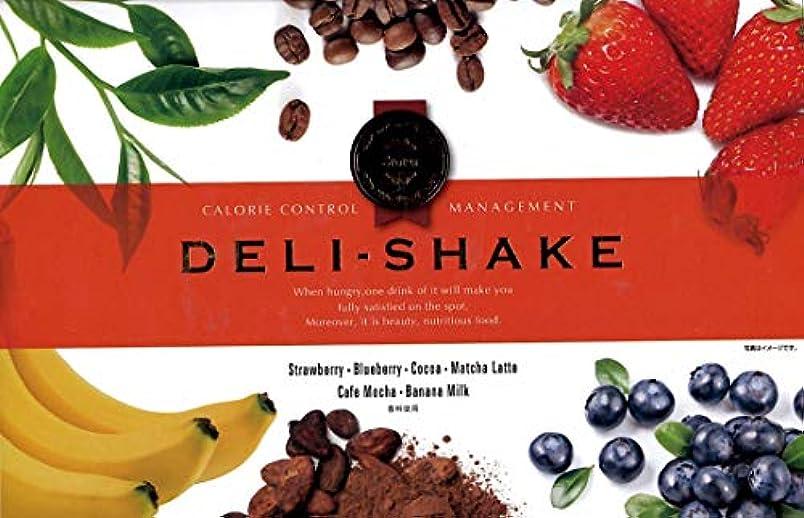 アーティキュレーション許容の中でDELI-SHAKE (デリシェイク)24袋入り(各4袋) 6種のフレーバー ストロベリー ブルーベリー ココア 抹茶ラテ カフェモカ バナナミルク