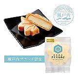 広島銘菓 アイスもみじ 広島レモン10個セット