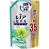 レノア 超消臭1WEEK 柔軟剤 フレッシュグリーン 詰め替え 約3.5倍(1390mL)