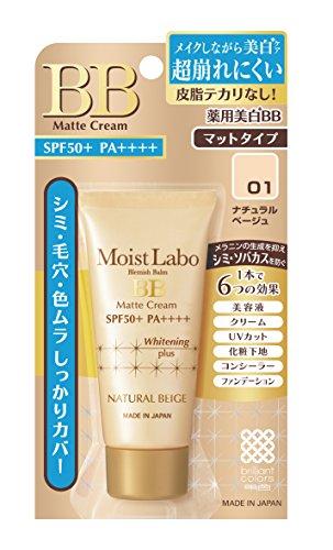 モイストラボ BBマットクリーム 01 (ナチュラルベージュ) 33g (医薬部外品)
