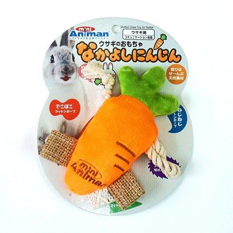 ミニアニマン ウサギのおもちゃ なかよしにんじん