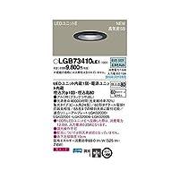 BU50591 LEDダウンライト60形集光黒枠 昼白色