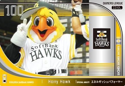 オーナーズリーグ12 アイドルカード(マスコット) IDハリーホーク 福岡ソフトバンクホークス