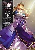 Fate/stay night (16) (角川コミックス・エース 150-17)
