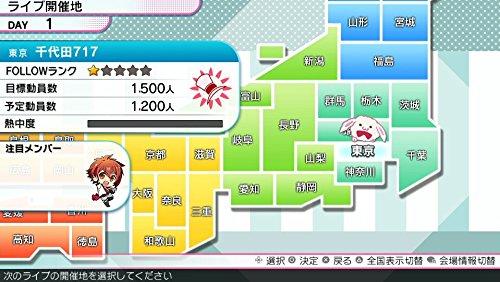 【PSVita】アイドリッシュセブン Twelve Fantasia!