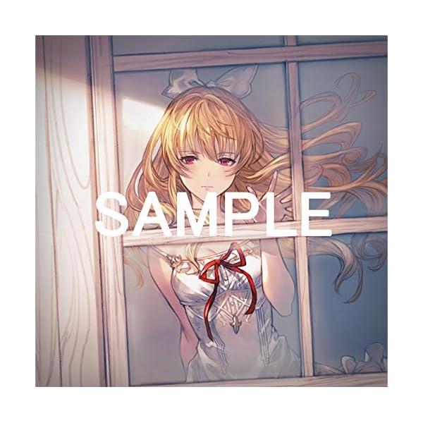 アナザースカイ ~GRANBLUE FANTASY~の商品画像