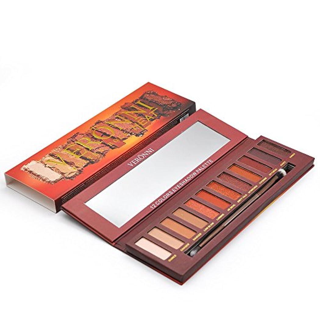 医薬アコード赤面12色シマーマットアイシャドーアイシャドーパレット化粧ブラシセット