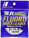 メジャークラフト ライン 弾丸フロロショックリーダー DFL-0.6/2lb 0.6号(2lb)30m