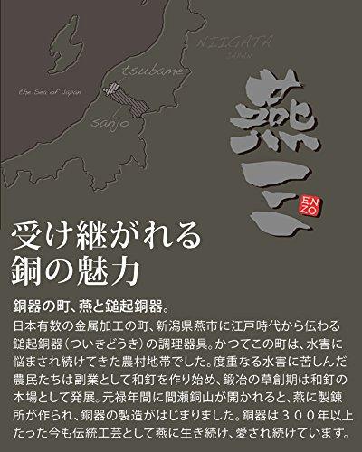 和平フレイズ 急須・茶筒セット 燕三 純銅 EM-8473