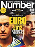 Sports Graphic Number (スポーツ・グラフィック ナンバー) 2012年 6/21号 [雑誌]