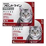 【2箱セット】猫用フロントラインプラスキャット 6本(6ピペット)【動物用医薬品】