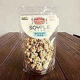 無添加大豆食材「ソイプル大豆ミート」ブロックタイプ160gまるでお肉、ダイエットや美容健康に!