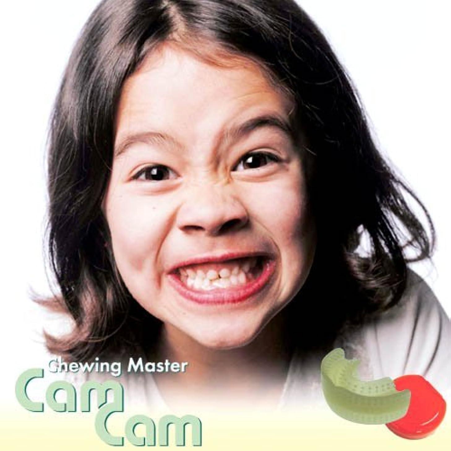 キャリッジであるカバー歯科医師開発 口腔筋機能トレーニングマウスピース【CamCam ST】カムカム (オレンジ) 乳歯列期から混合歯列期用