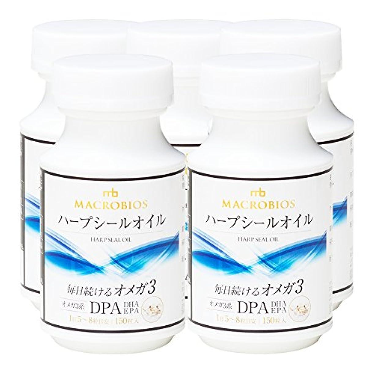 隠みぞれ群集ハープシールオイル 150粒 (アザラシ油) DPA DHA EPA オメガ3 サプリメント (5個セット)