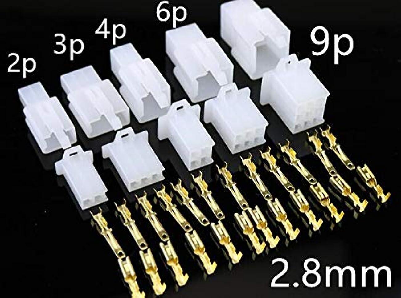 第二東ティモール肘掛け椅子熱収縮コネクタキット 2.8ミリメートル2 3 4 6 9ピン自動車2.8電線コネクタ男性女性ケーブル端子プラグキット (Pins : 6P)