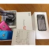 EMOBILE(イーモバイル) Pocket Wi-Fi S31HW ブラック