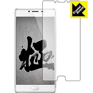 防気泡・フッ素防汚コート!光沢保護フィルム『Crystal Shield SAMURAI 極2(KIWAMI2) FTJ162B』