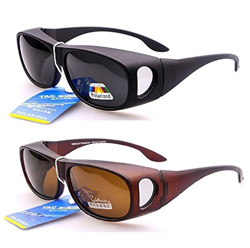 スキム読みやすいメガロポリス2 Pair 偏光サングラス Polarized Myopia Sunglasses Wear Over Prescription Glasses Medium for Running, Cycling, Fishing, Flying, Golf GL@TGZP3009A1-PP