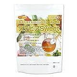 【砂糖の甘さ約5倍】 ステビアSweet 400g 難消化性デキストリン配合 [01] NICHIGA(ニチガ)