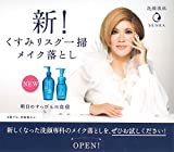 洗顔専科 オールクリアオイル サンプルパウチ 2.5mL×2個