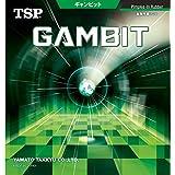 TSP 卓球用 裏ソフトラバー ギャンビット 卓球 ラバー 020051-0020 (VICTAS) 0020:ブラック C