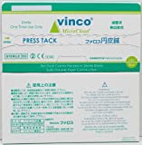 ファロス 円皮鍼 太さ0.18mm×針長1.1mm 1箱(100本入) EP11