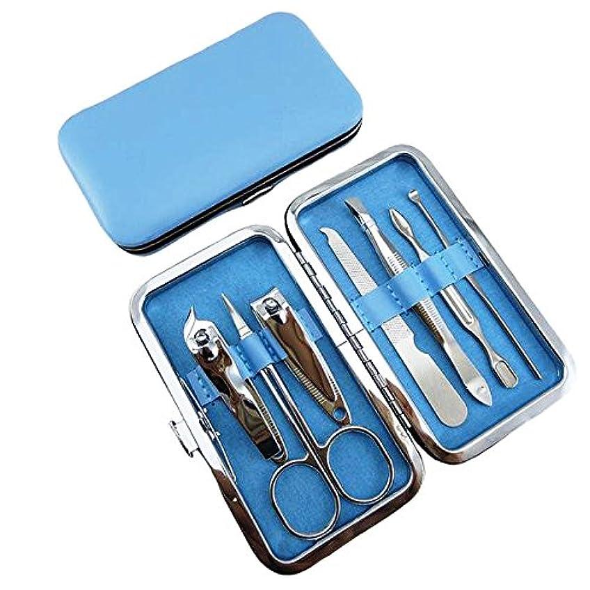 シンカン実質的ライオネルグリーンストリートネイルケア セット 爪切りセット 6セット 携帯便利グルーミング (ブルー)