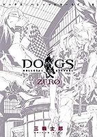 DOGS / BULLETS & CARNAGE ZERO (ヤングジャンプコミックス)